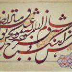 <p>نام هنرمند: شهرام روحی</p>
