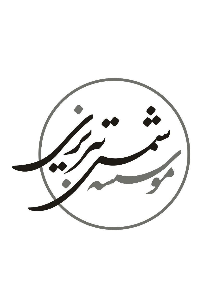 اسپانسر های تبریز اکسپو